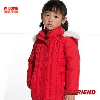 Fox Friend☆橋登[298]女童羽絨外套