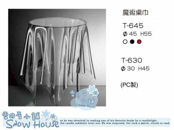 ╭☆雪之屋小舖☆╯T-645P8魔術桌巾(直徑45公分)