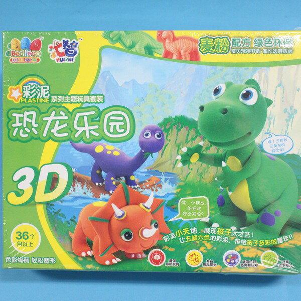 恐龍樂園彩泥玩具 3D彩泥 DIY彩泥黏土/一盒入{促120}~首.田2816-2821C