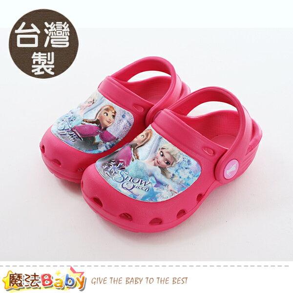 女童鞋台灣製冰雪奇緣正版水陸輕便鞋魔法Baby~sa84012