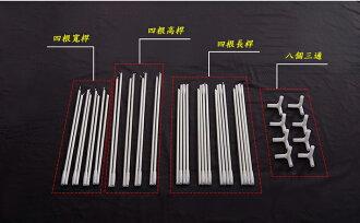 [BEEBUY]【蚊帳支架】單人床 雙人床 蚊帳上鋪支架 床簾支架 學生蚊帳支架 蚊帳支架 寢室上鋪支架