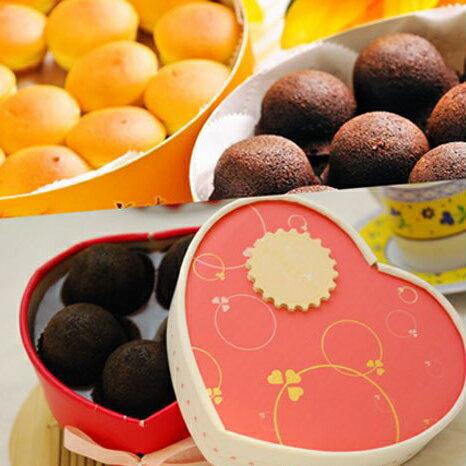 布朗尼愛心1盒+布朗尼1盒+乳酪球1盒『情人好禮推薦』★【杏芳食品】♥情人節禮物♥巧克力布朗尼套餐 - 限時優惠好康折扣