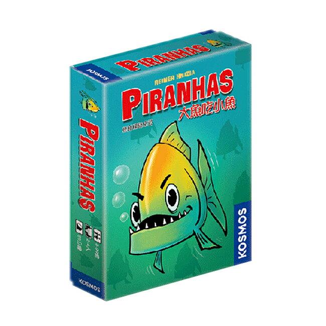 【樂桌遊】反應桌遊-大魚吃小魚 Piranhas(繁中版)