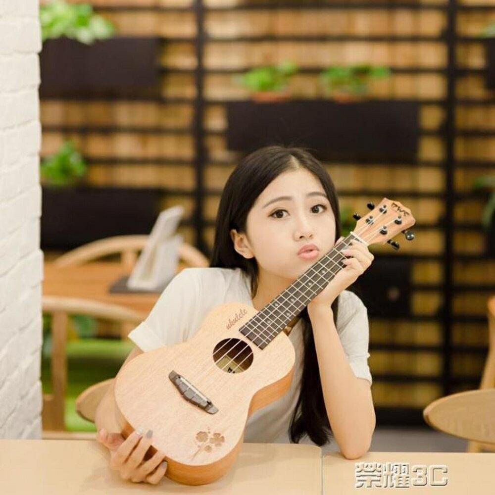 尤克麗麗 尤克里里初學者學生成人女男23寸26寸烏克麗麗兒童ukulele小吉他 榮耀3c 2