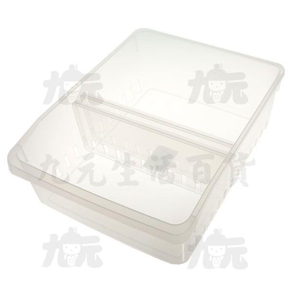 【九元生活百貨】聯府D-70冰箱收納盒(附隔板)特大D70