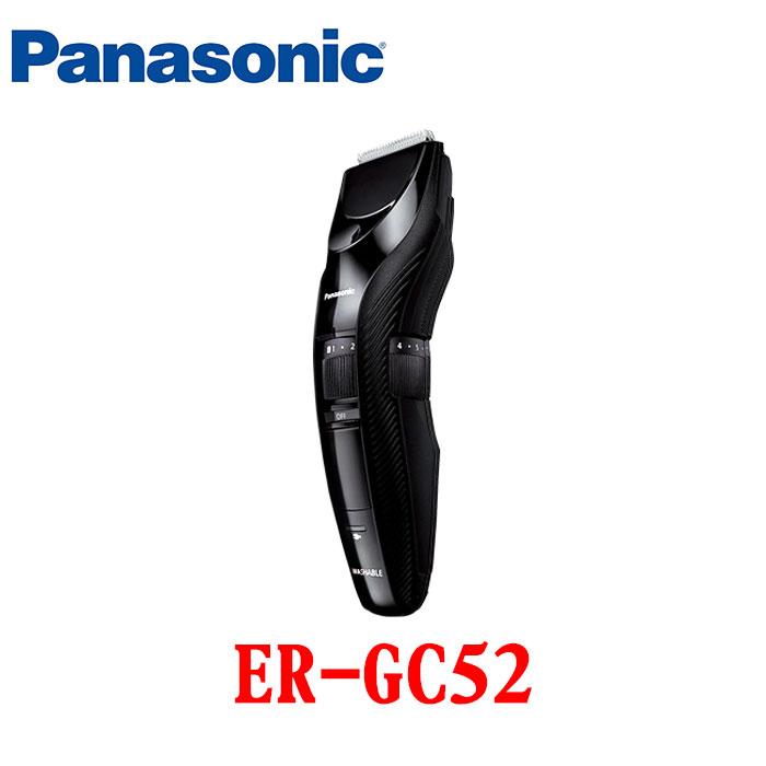 【Panasonic 國際牌】髮型造型理髮器 ER-GC52-K