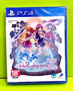 [現金價] (預購) PS4 ω 迷宮 Z 中文版 Omega Labyrinth