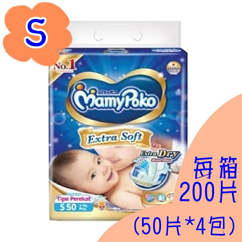 滿意寶寶【Mamy Poko】瞬潔乾爽 尿布 S 50片*4包 0