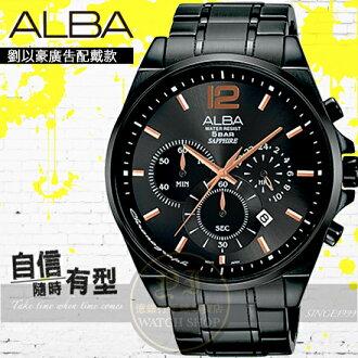 ALBA 劉以豪代言型男攻略潮流計時腕錶VD53-X260SD/AT3A65X1公司貨/廣告款