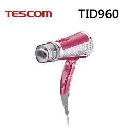 [滿3000得10%點數]TESCOM TID960大風量速乾負離子吹風機 / TID960TW(粉)