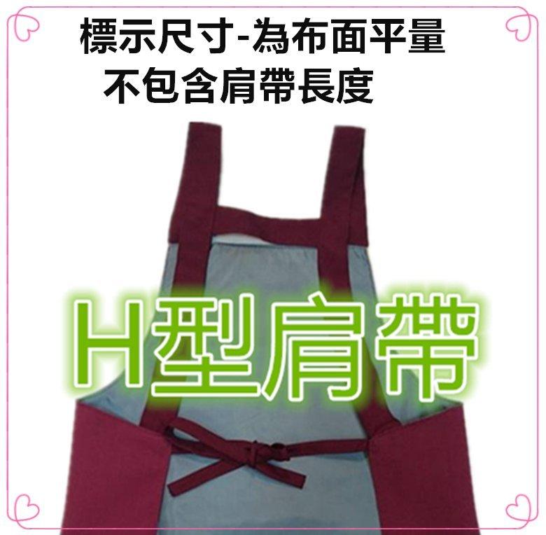 佳冠附發票~C575乳牛圍裙,台灣製造,雙層防潑水二口袋圍裙,餐飲業 保母 幼兒園 廚房制服 1