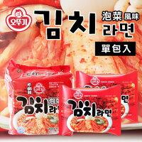 韓國泡麵推薦到韓國 OTTOGI 不倒翁 泡菜風味拉麵 (單包入) 120g 韓式 泡菜麵 消夜 泡麵 韓國泡麵【N103271】就在EZMORE購物網推薦韓國泡麵
