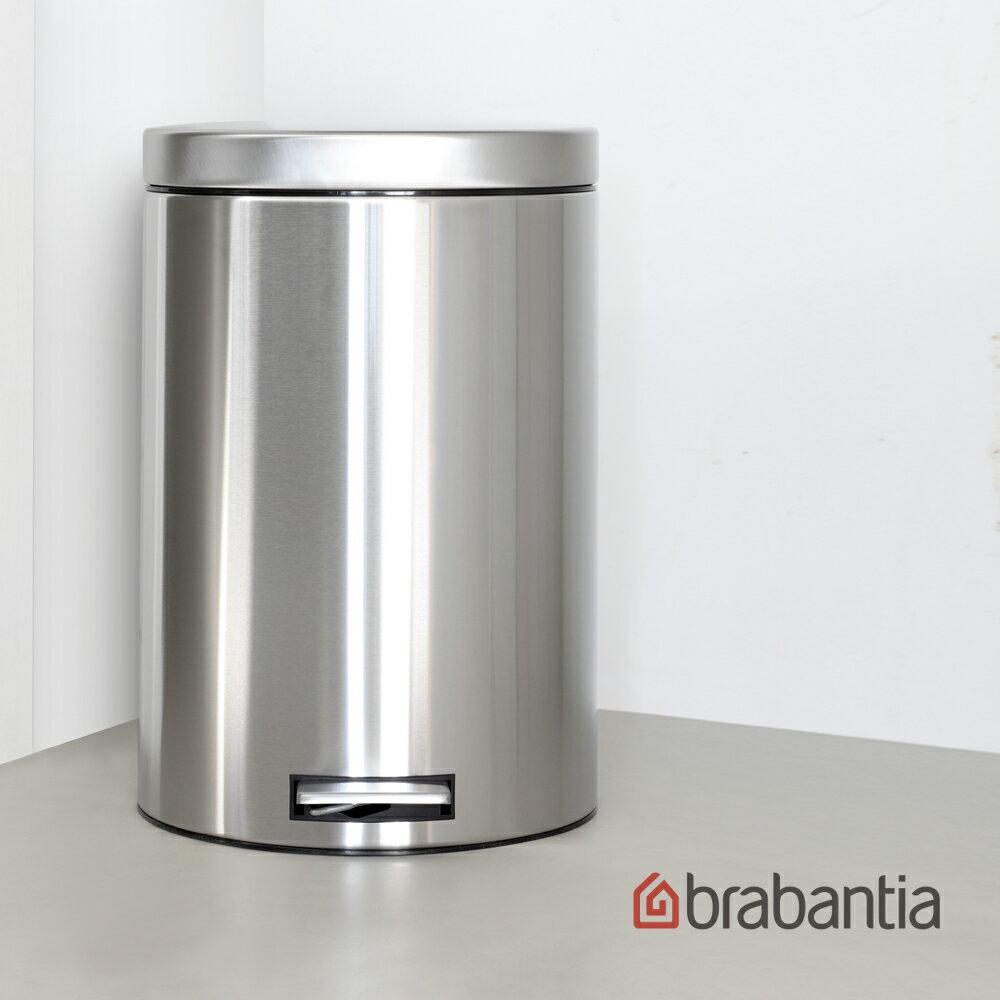 【荷蘭BRABANTIA】亮面腳踏式垃圾桶(12L)