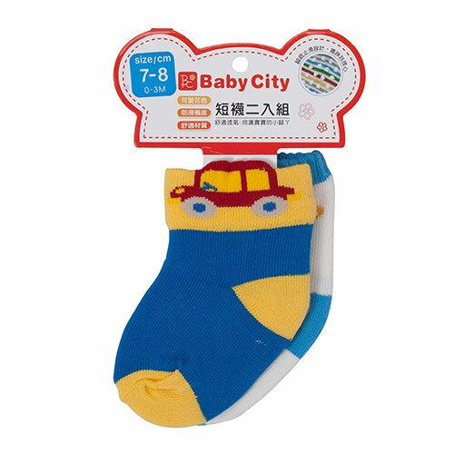 台灣【Baby City】 汽車短襪2入組 0