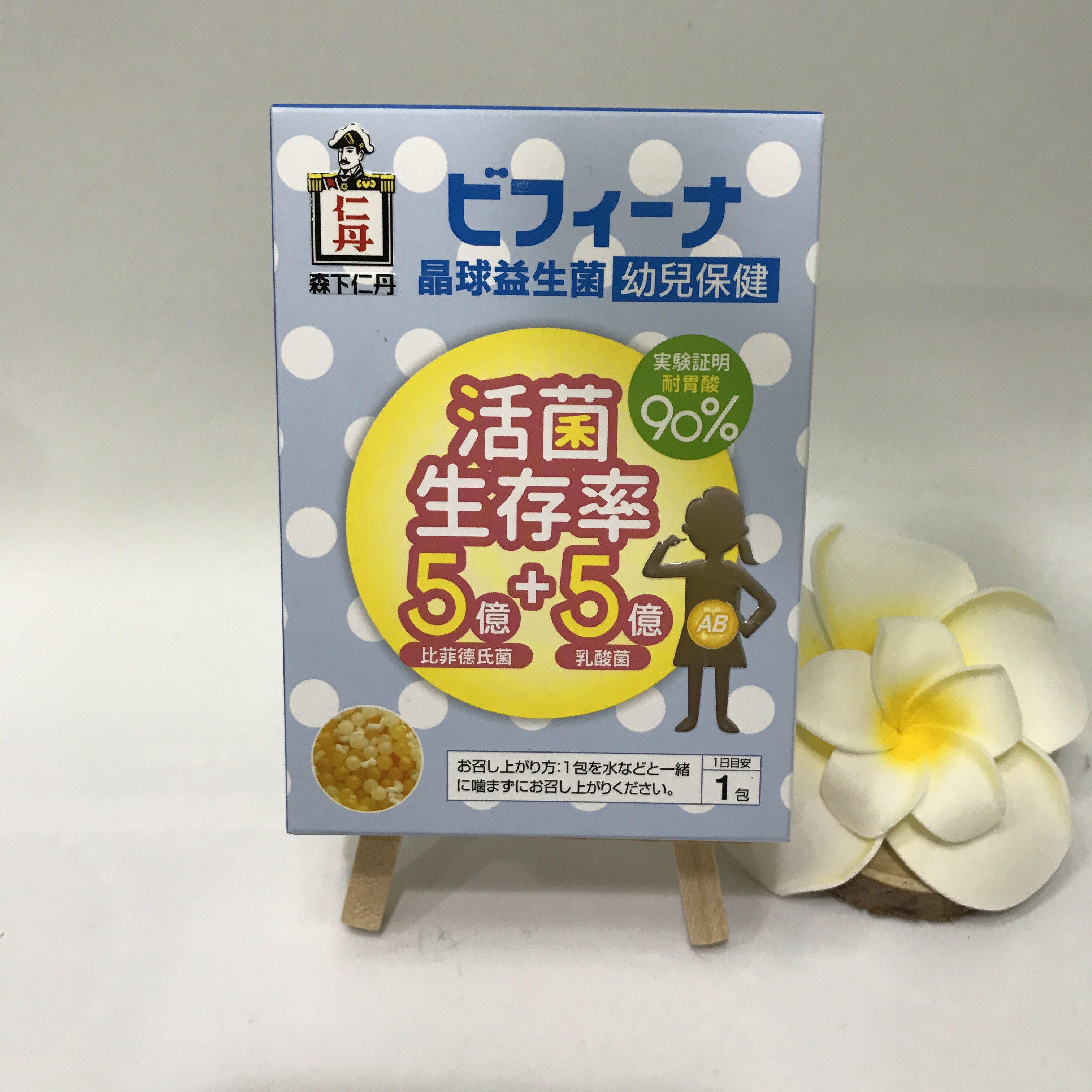 森下仁丹  晶球益生菌 (14包/盒)