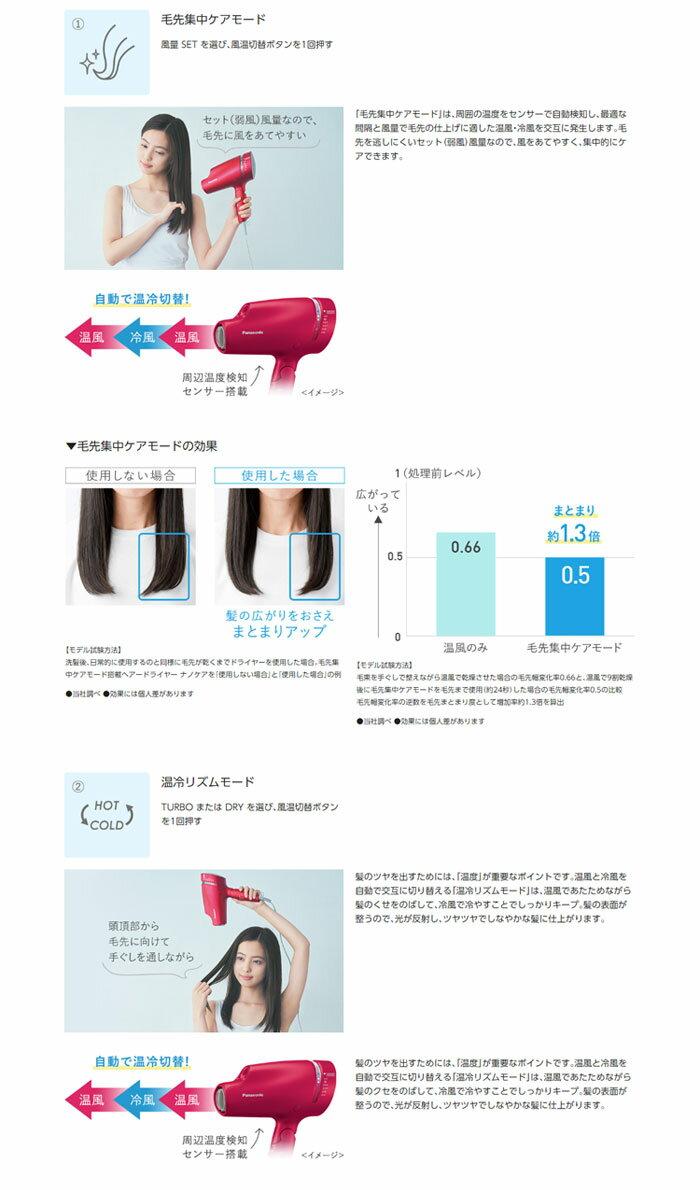 狂歡領券4249元!2019 最新!日本Panasonic  /  EH-NA9B (附透明吹嘴)  /  奈米水離子 吹風機。共3色-日本必買  / 日本樂天代購 ( 22460 ) 7