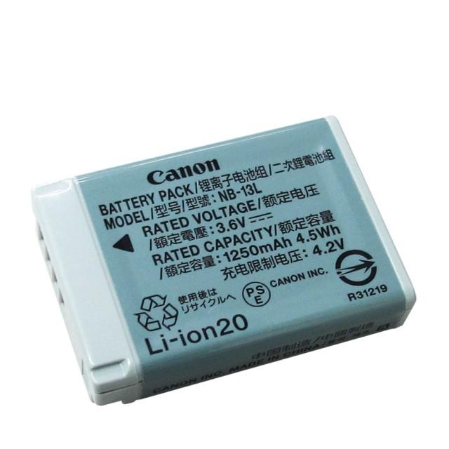 【Canon】NB-13L 原廠鋰電池 (裸裝)PowerShot G7X