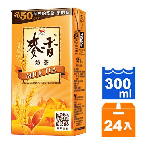 統一 麥香奶茶 300ml (24入)/箱