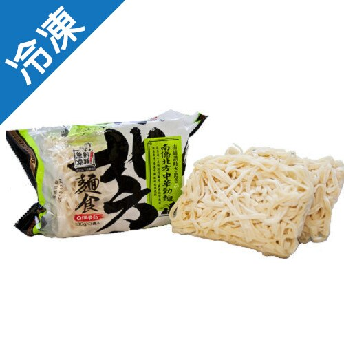 讚岐中華勁麵180g*3/包【愛買冷凍】