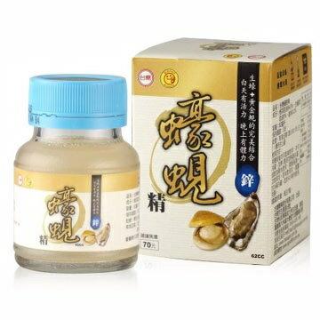台糖蠔蜆精62ml24瓶【合迷雅好物商城】