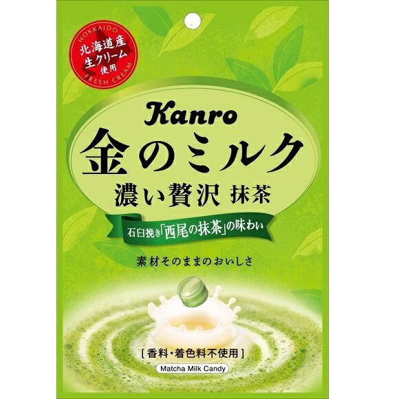 【KANRO甘樂】贅澤濃郁金抹茶牛奶糖 70g 石臼研磨西尾抹茶使用 金のミルクキャンディ 抹茶 日本進口糖果 1