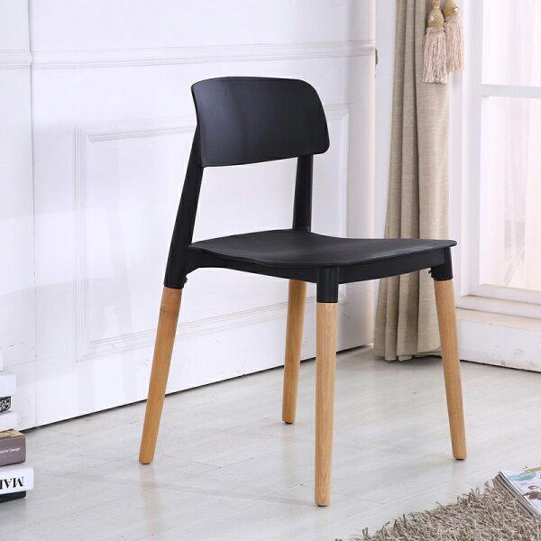 !新生活家具!《凱莉》黑色北歐設計師款餐椅休閒椅實木椅電腦椅商業空間
