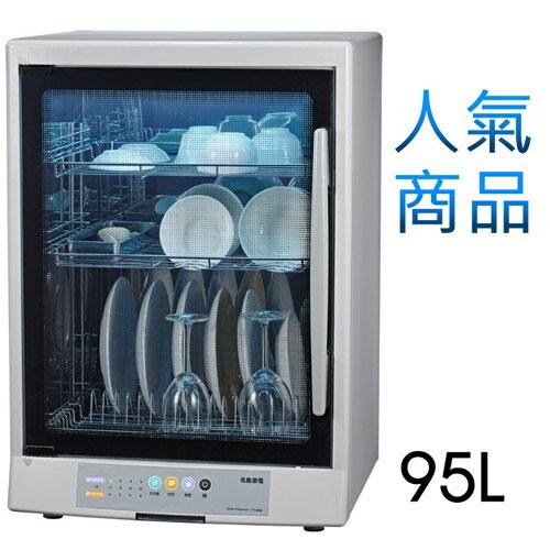 【名象】三層紫外線殺菌烘碗機 TT-889
