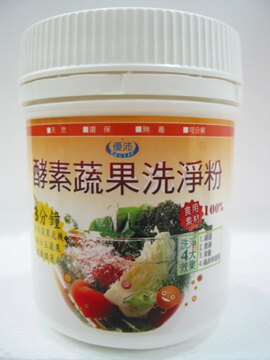優沛~酵素蔬果洗淨粉250公克/罐