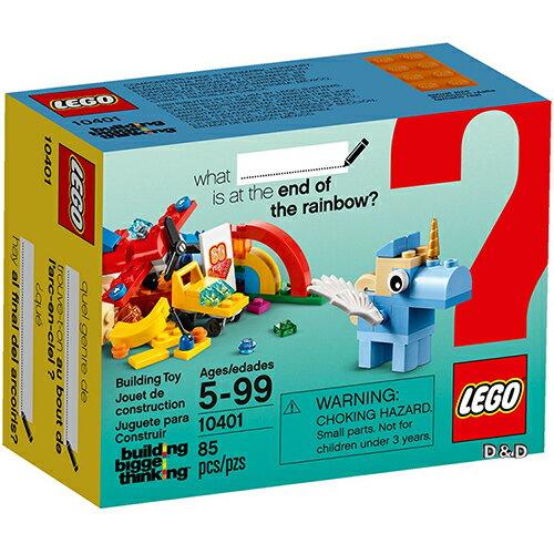 樂高積木 LEGO《 LT10401》2018年 Classic 經典基本顆粒系列 - Rainbow Fun