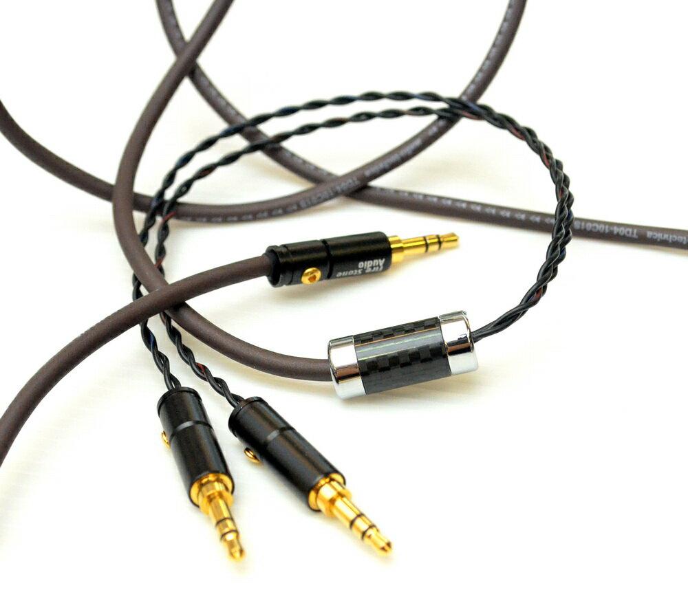志達電子 Venus 維納斯 雙邊出線 耳機升級線 多訊源可選 HD800 HD650 D7100 A2DC SRH1840