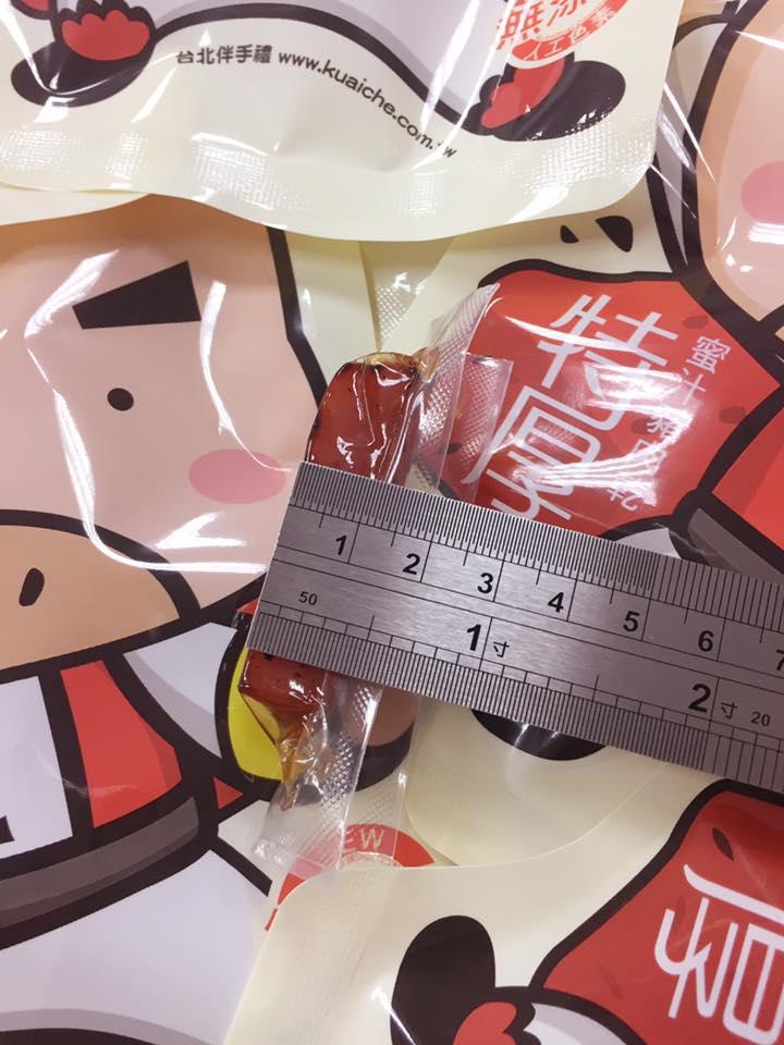 【快車肉乾】《真空包裝版》特厚蜜汁(蜜汁 / 黑胡椒)&元氣條(原味 / 黑胡椒)★全新真空包裝!德國進口包裝技術,有如現烤的美味 3