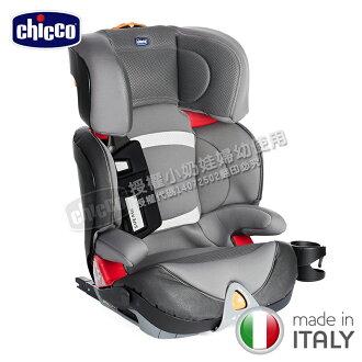 Chicco - Oasys 2-3 FixPlus 成長型汽車安全座椅(ISOFIX汽座) -未來銀
