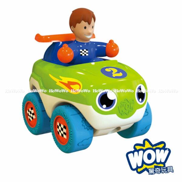 英國 WOW Toys 驚奇玩具 隨身迷你車-音速賽車 艾斯 10350