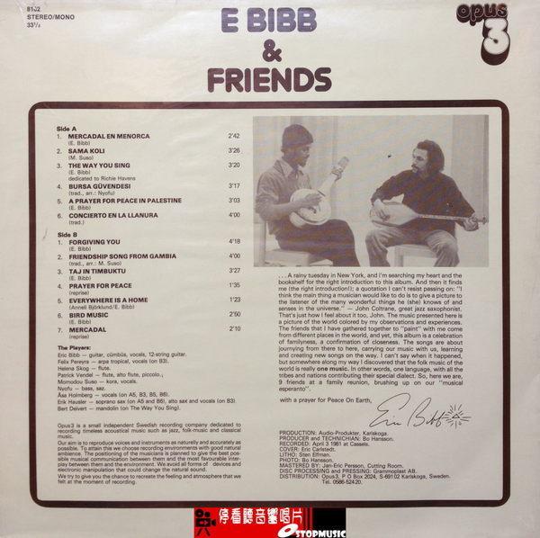 【停看聽音響唱片】【黑膠LP】E BIBB & FRIENDS