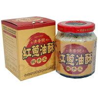 火鍋推薦到清香號 紅蔥油酥 240g/罐 原價$160 特價$150