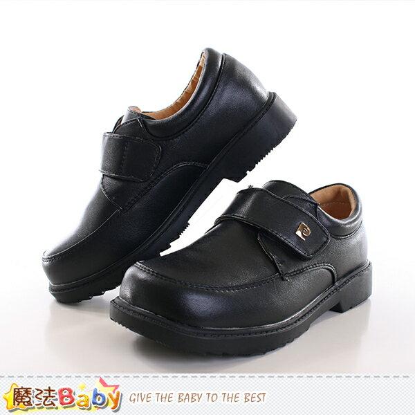 男學生皮鞋 皮爾卡登授權正版真皮內裡中學生鞋 魔法Baby~sb2131