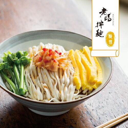 対日販売(老媽拌麵)麻辣 / 葱油白菜 / 擔擔 / 胡椒麻醬 / 酸辣 /  自由選択4袋 3