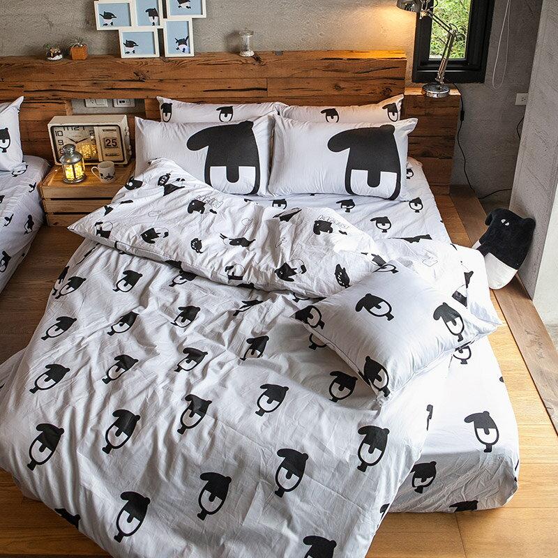 熱賣!雙人床包被套組-100%精梳棉【經典黑白款-馬來貘的日常】