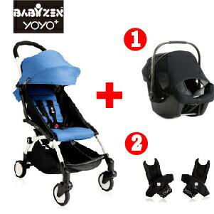 【超值組合1+2】法國【BABYZEN】 YOYO-Plus手推車(藍)+Nuna-Pipa 提籃式汽車安全座椅+專用轉接器