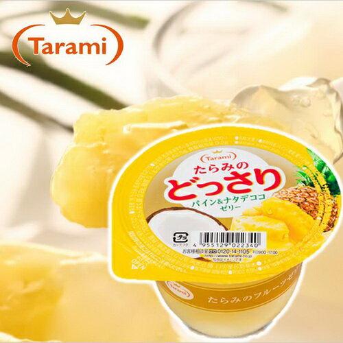 【Tarami達樂美】水果果肉杯子果凍-鳳梨椰果 230g ???????? ???&???????? 日本零食
