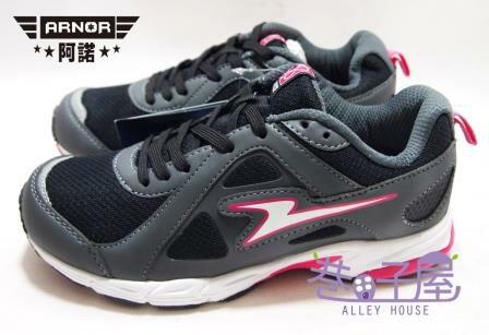 【巷子屋】ARNOR阿諾 女款三明治網布寬楦運動慢跑鞋 [26600] 黑桃 超值價$398