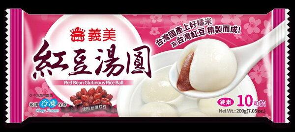 中二廚食品專賣店:【義美】紅豆湯圓(10粒盒)