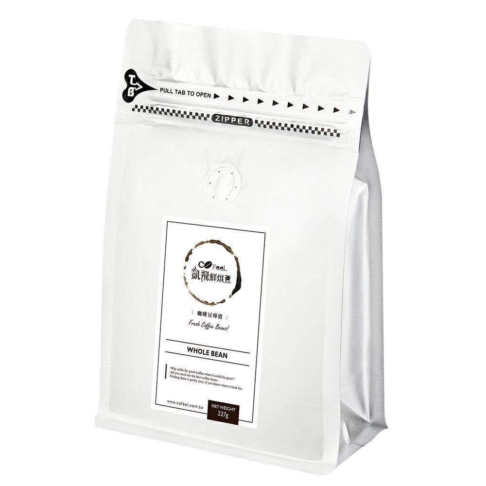 CoFeel 凱飛鮮烘豆衣索比亞耶加雪菲孔加G1淺烘焙咖啡豆一磅【MO0050D】(SO0060D)