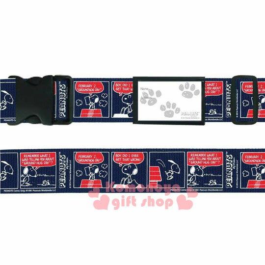 〔小禮堂〕史努比 日製旅行箱束帶《深藍.漫畫格》使旅遊多采多姿