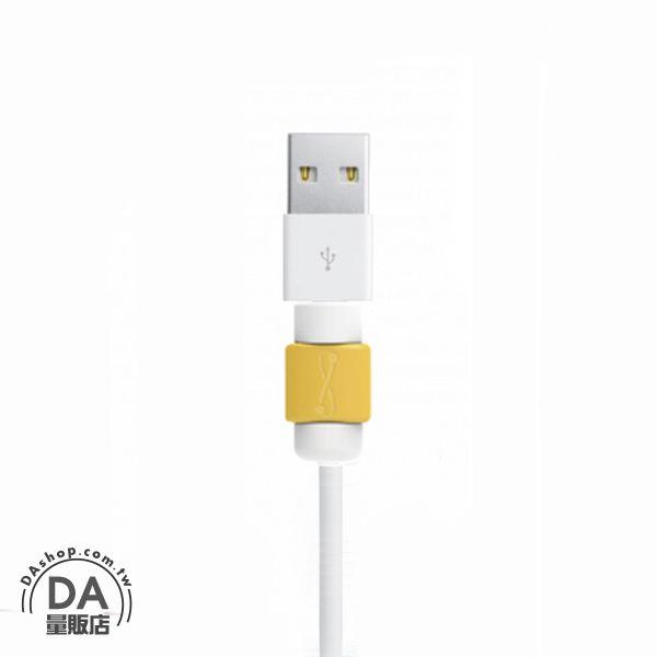 《DA量販店》官方正品 高品質Logo商標認證 Apple IPHONE I線套 USB 充電線 保護套 黃色(W98-0005)