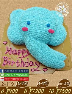 花郁甜品屋:大象立體造型蛋糕-8吋-花郁甜品屋2119
