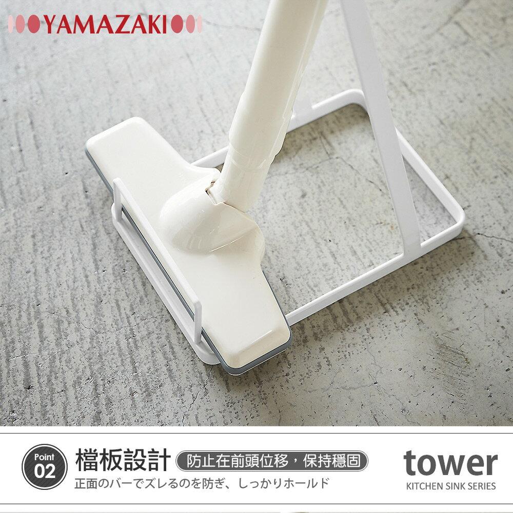 日本【YAMAZAKI】 tower 立式吸塵器收納架(白)★dyson吸塵器專用架,適用V6.V7.V8.V10.V11系列,各品牌直立式吸塵器架 5