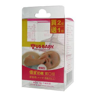 『121婦嬰用品館』優生 第三代奶嘴寬口雙扁L 3入 0