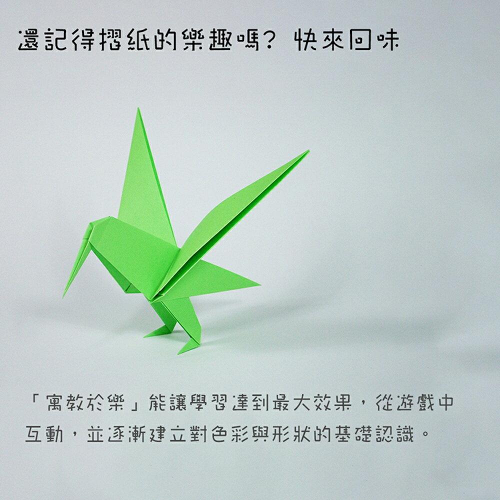 色紙、模造紙 小木屋  幼教 模造色紙 1000入【文具e指通】  量販團購