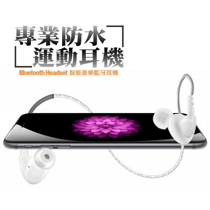 優惠特價$488 惟笙 GX1 無線運動藍牙耳機4.0 重低音 立體聲 通用型 耳掛式 入耳式 耳機
